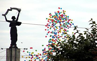фото калуга день города