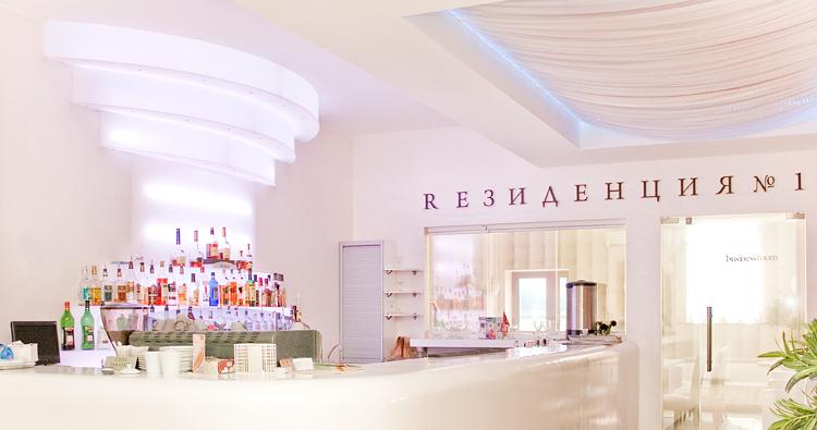 клуб-ресторан резиденция барнаул фото